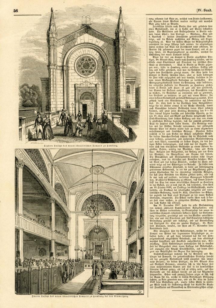 Israelitischer Tempel zu Hamburg