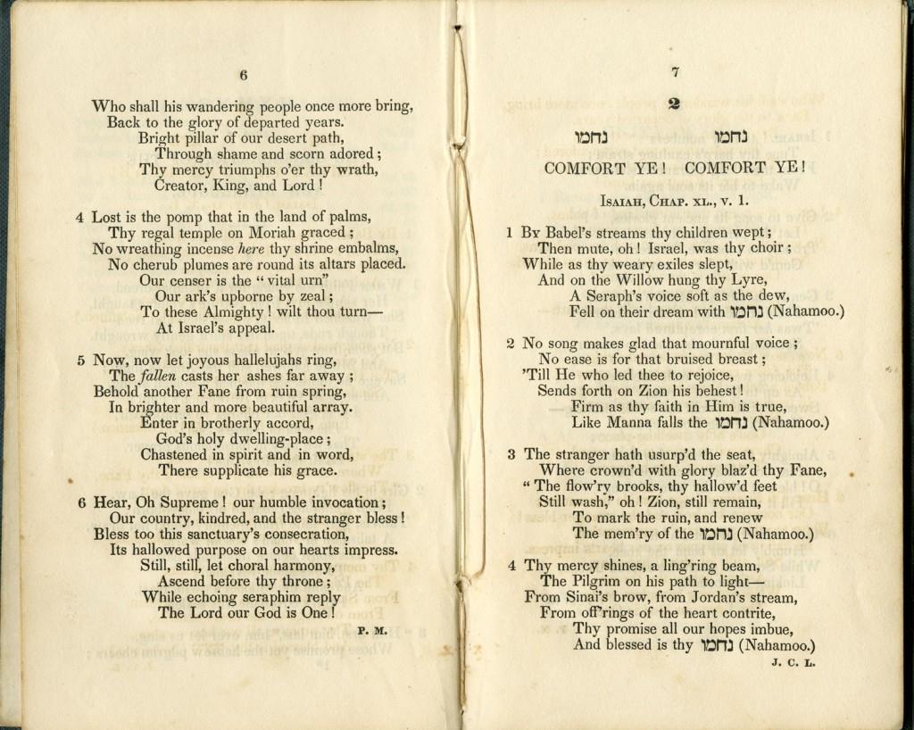 Hymn lyrics continued