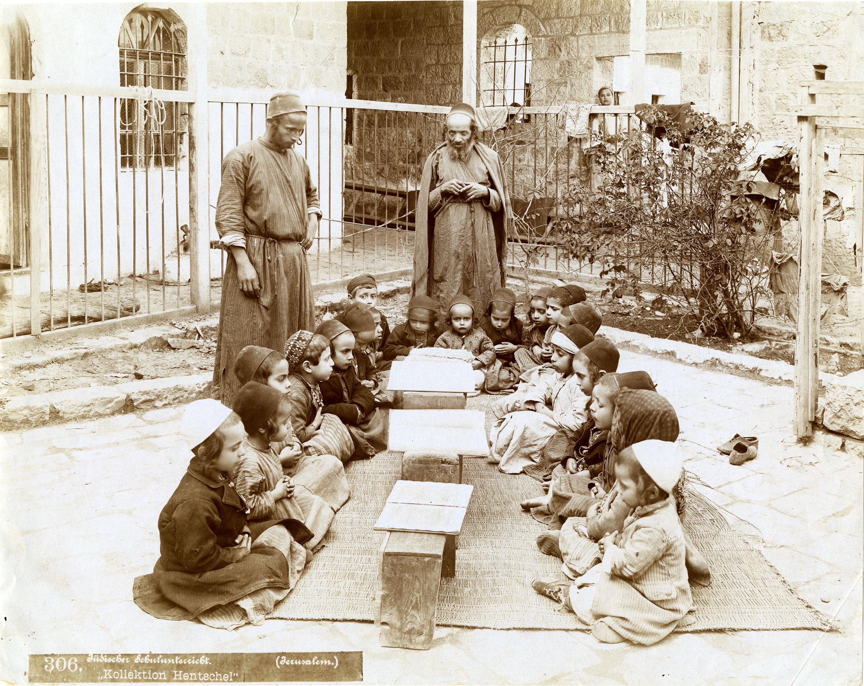 photograph, Jüdischer Schulunterricht