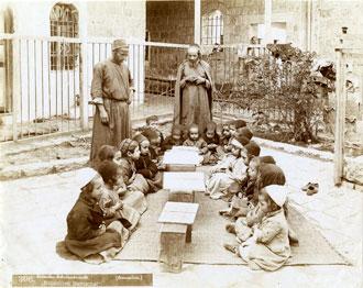 photograph, Jüdischer Schulunterricht, Jerusalem