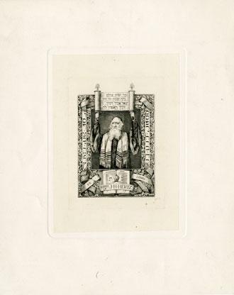 Bookplate illustration of Rabbi Joseph Herman Hertz