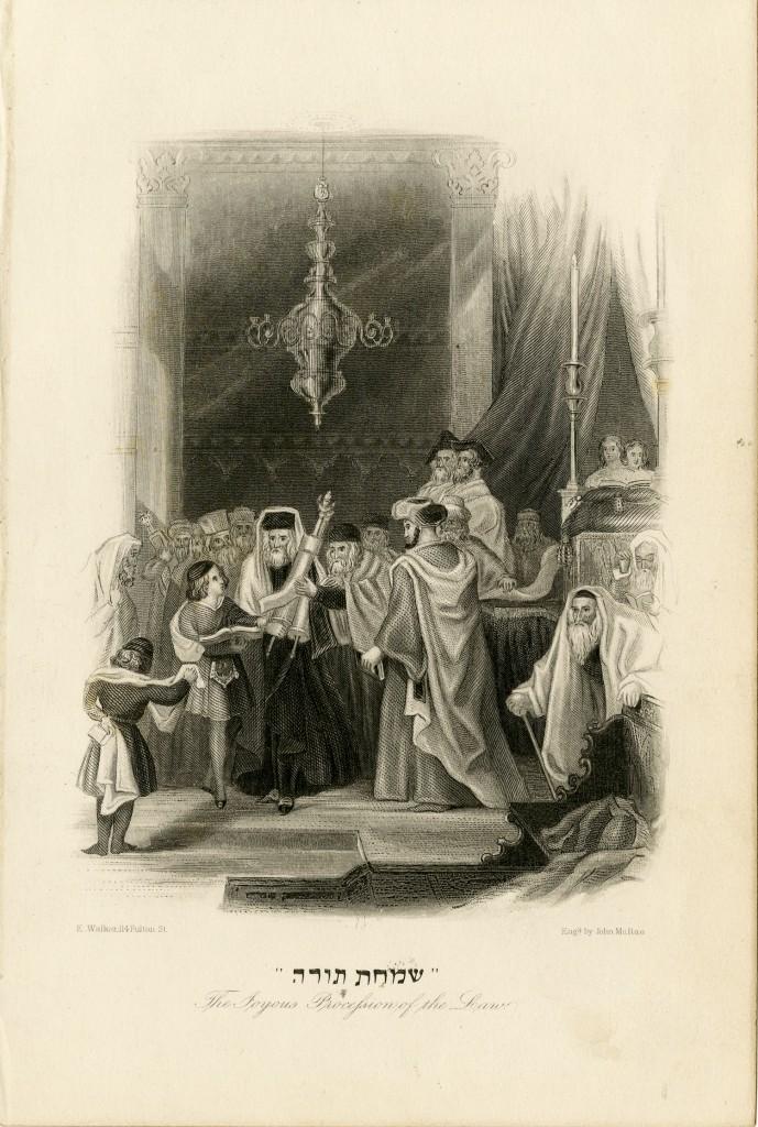 engraving depicting Simchat Torah procession