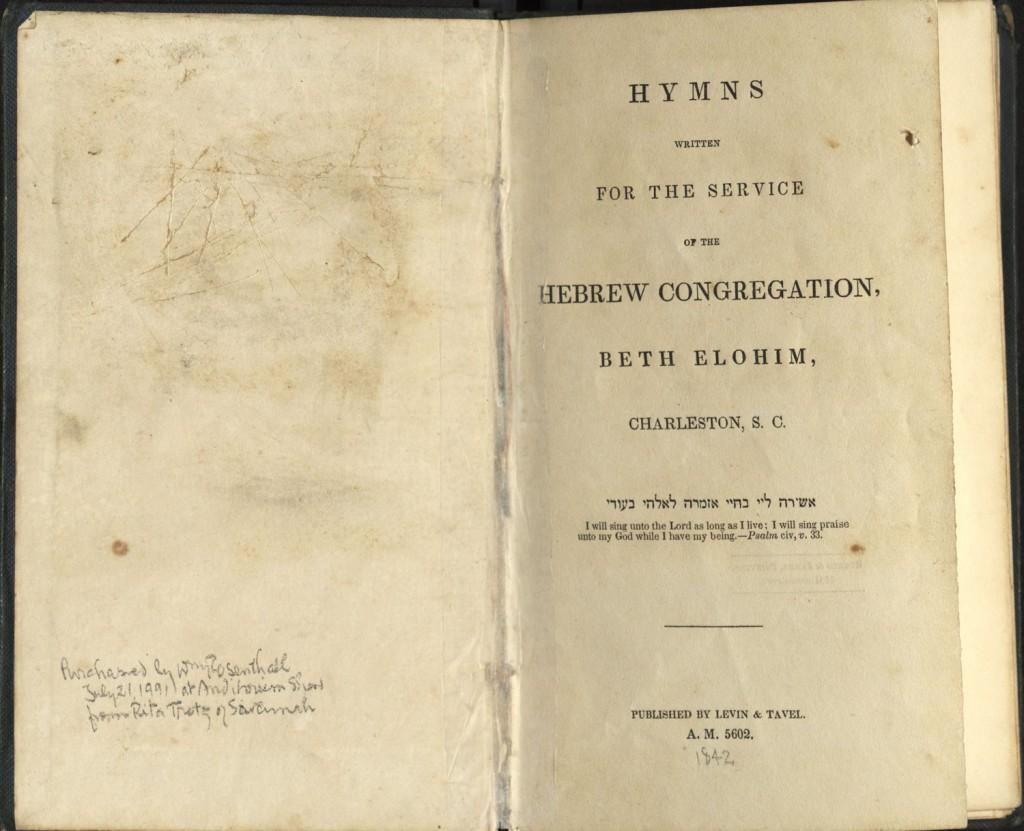 Hymn book, 1 of 3